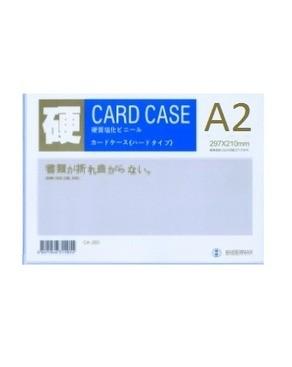 Card case A2 dày