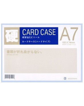 Card case A7 dày